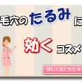 2014-04-26_142440
