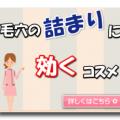 2014-04-26_142512