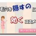 2014-04-26_142538