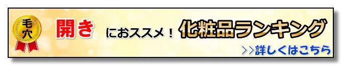 2014-08-30_002024