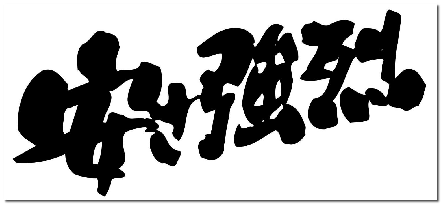 2014-09-30_232916