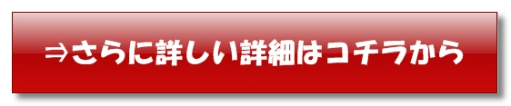 2014-11-21_231854