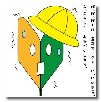 2014-12-23_225539