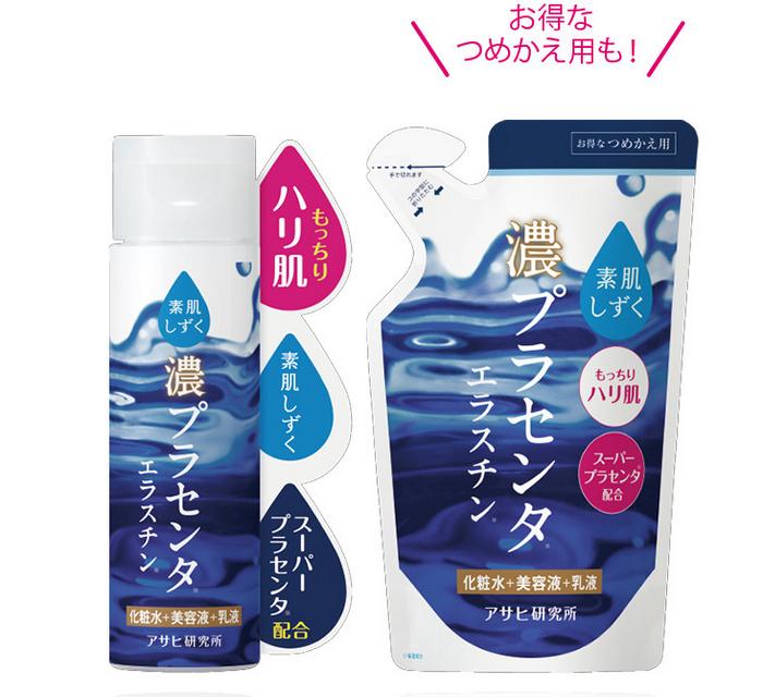 素肌しずく濃密しずく化粧水