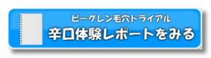 2014-12-06_004256