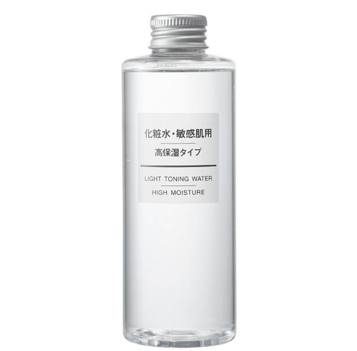 無印良品化粧水、敏感肌用、高保湿タイプ